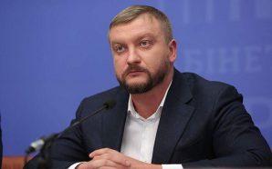 Міністр юстиції розповів скільки корупціонерів сидить у в'язниці