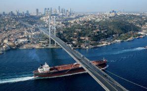 У Туреччині заявили про будівництво найбільшого інфраструктурного проекту