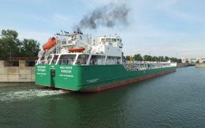 Україна заблокувала російське судно у херсонському порті