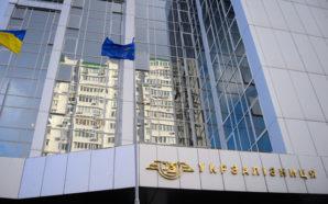 Укрзалізниця підписала меморандум про партнерство із всеукраїнською мережею доброчесності і…