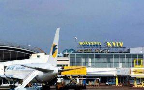Поряд з аеропортом «Бориспіль» побудують автостанцію