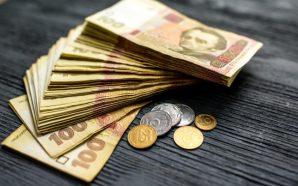 Що кажуть в раді НБУ про курс гривні і ПриватБанк