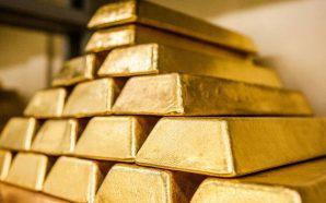 Золото здорожчало до піку за останні 7 років. Причина —…