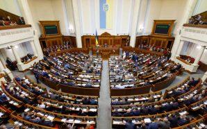 Перший президентський законопроект внесений до ВР
