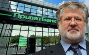 Коломойський з Боголюбовим вивели $5,5 млрд із Приватбанку через Кіпр,…