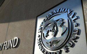 """В Раді назвали умови кредитування МВФ України """"найневигіднішими"""""""