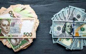 Курс валют на понеділок: валюта дешевшає