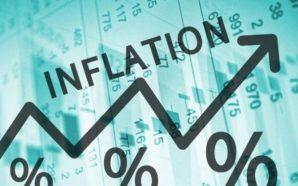 Уряд дав прогноз інфляції і курсу гривні на 2020 рік