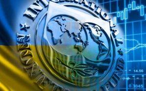 Експерти МВФ зустрілися з Радою Нацбанку