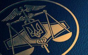ДФС повідомила, скільки податків українці недоплатили в бюджет