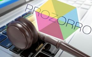 У Prozorro з'являться лоти у вигляді прав на оренду земельних…