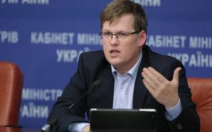 Павло Розенко: Забезпечення стійкості та життєздатності започаткованих програм із протидії…