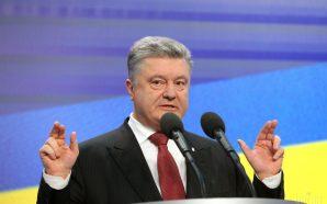 Президент України підбив підсумки року
