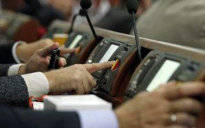 Рада продовжила на рік закон про особливий статуc Донбасу