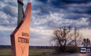 """ДП """"Львіввугілля"""" придбає гірничошахтне обладнання на 120 мільйонів"""