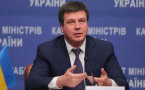"""""""Інвестиційний потенціал України у сфері енергоефективності сьогодні сягає 40-45 млрд…"""
