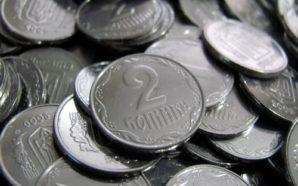НБУ починає вилучення з обігу ще однієї монети