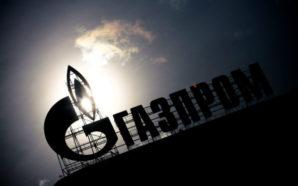 """В обхід """"Газпрому"""": Україна готова допомогти Молдові купувати газ в…"""