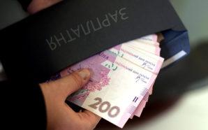 Мінімальна зарплата в Україні за останні роки зросла втричі, –…