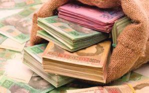 Україна цього року має віддати 14,2 млрд доларів боргів, –…