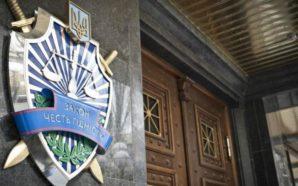 У ГПУ створили департамент з фінансових розслідувань