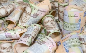 НБУ: Курс валют на 18 березня