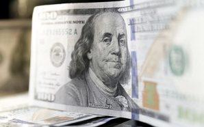 У Мінфіні очікують подорожчання долара до 30 грн