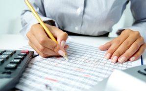 Перевірка бізнесу: Опубліковано план на 2020 рік