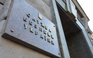 СБУ планує розробити систему, яка повідомлятиме власника майна про рейдерство