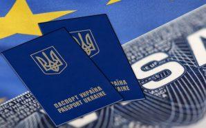 Українці отримають безвіз ще в одну країну
