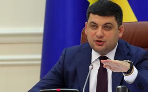 «Політичні ігрища ставлять під загрозу питання продовження децентралізації», – Володимир…