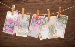 Кабінет Міністрів визначив порядок проведення верифікації державних виплат
