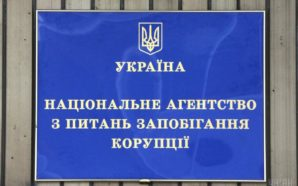 НАЗК перерахувало 125 мільйонів гривень п'яти партіям