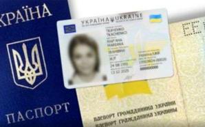 Зеленський пропонує спростити отримання українського громадянства