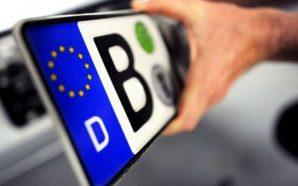 """Поліція може зупиняти """"євробляхи"""", навіть якщо водій не порушував ПДР"""