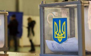 Українцям хочуть дозволити голосувати на виборах онлайн