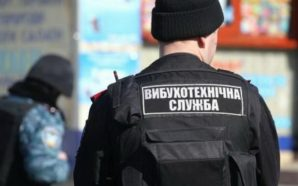 У Львові знову шукали вибухівки: повідовлено про мінування трьох місць