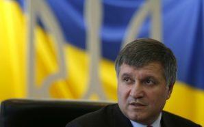 Україна може призупинити членство в Інтерполі