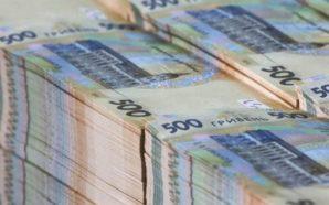 Нацбанк звітує про отримання 1,2 млрд грн на погашення заборгованості…