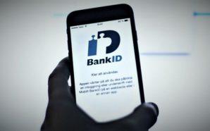 ICU підключилася до системи BankID. Купити цінні папери тепер можна…