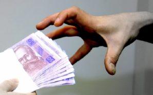 Масштаби корупції в країнах Східної Європи з 2006 року подвоїлися