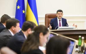 Прем'єр-міністр попросив парламентарів ухвалити бюджет наступного пленарного тижня