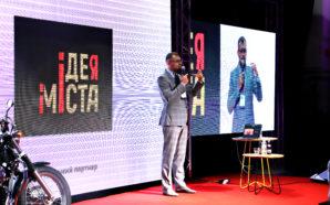 «Арена Львів» зустріла успішних власників бізнесу, – форум