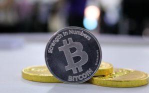 У Мінцифри розповіли, як впроваджуватимуть блокчейн