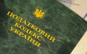 На Львівщині стали більше платити податків за рентну плату