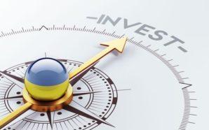 """Милованов розповів про два напрямки реалізації програми """"інвестиційна няня"""""""