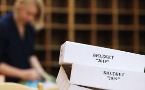 Мінфін прозвітував про виконання Держбюджету 2018