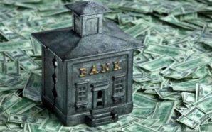 Прибуток державних банків в першому кварталі склав 8,1 млрд грн