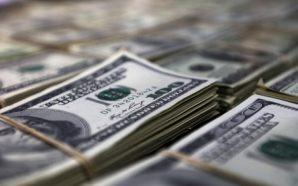 РФ збільшила до $4,5 мільярда вимоги щодо «боргу Януковича»