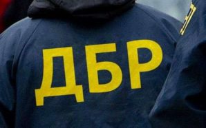 Львівське ДБР закупить службові автомобілі за понад 4 мільйони